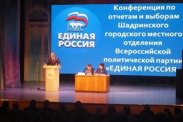 Направления работы местного отделения определит список наказов избирателей— Игорь Лаврентьев