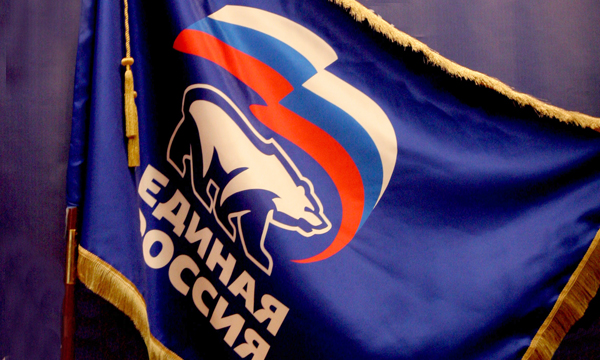 ВБурятии выберут нового секретаря БРО «Единая Россия»