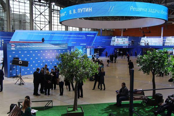 Губернатор Ульяновской области Сергей Морозов примет участие вXVII Съезде «Единой России»